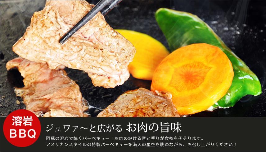 ジュワァ〜と広がる お肉の旨味
