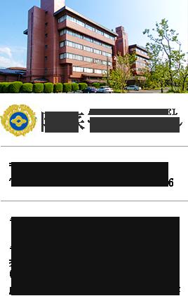 阿蘇プラザホテルの詳細情報