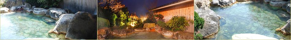 庭園露天風呂の画像3枚