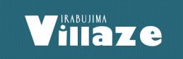 伊良部島Villaze