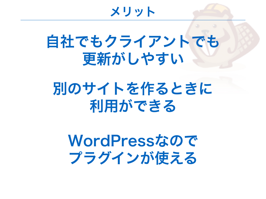 WordBench-180420.014