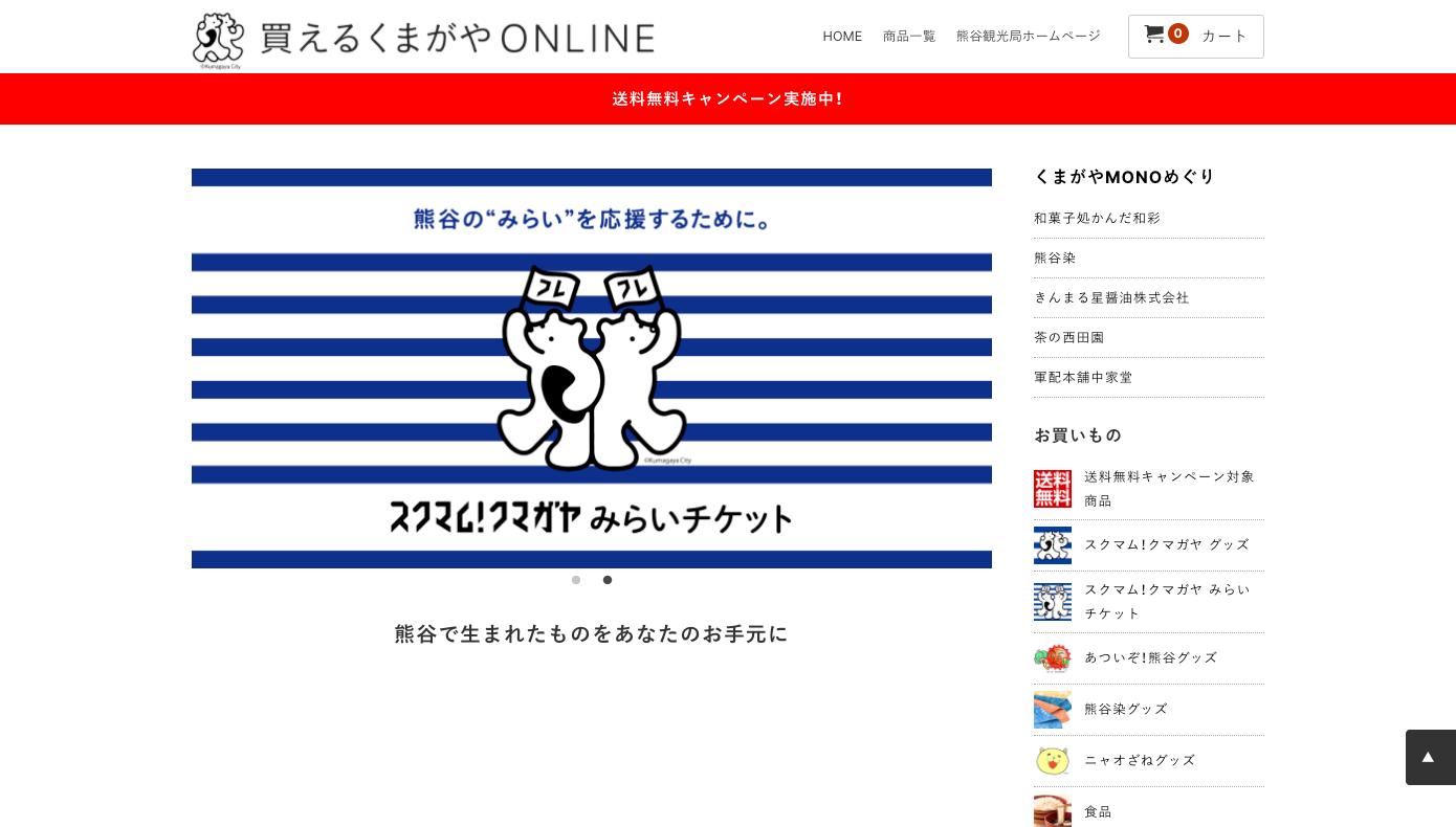blog0202_02