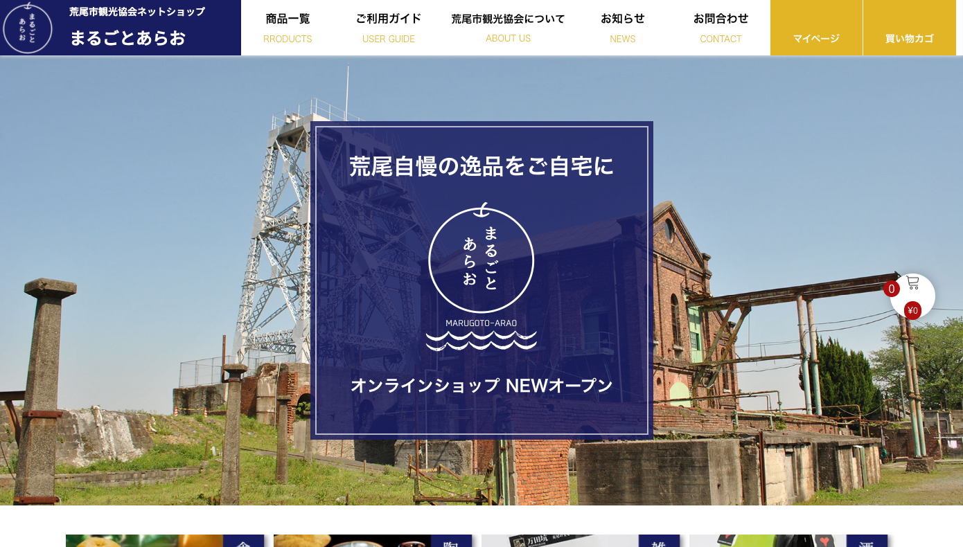 blog0202_06